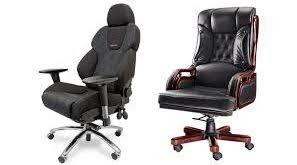 صندلی دسته دار چرمی
