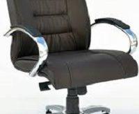 عرضه عمده صندلی چرخدار
