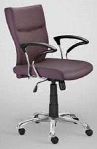 مراکز فروش صندلی اداری